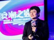 """傅盛首次详解猎豹六年""""出海记"""",下一步将发力 AI 场景化"""