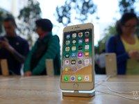 【钛晨报】苹果缩减iPhone 8一半订单量,股价应声大跌逾2%