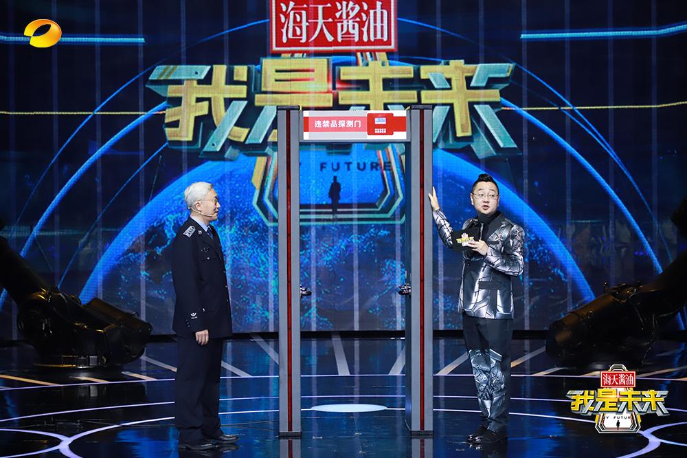 集结了全球顶尖前沿科技,冷科技节目《我是未来》第一季今晚收官 | 钛快讯