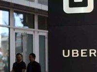 为赢回伦敦市场,Uber可能在数据共享和支付罚款等问题上让步 | 钛快讯