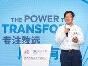 大疆科技董事长李泽湘:硬件创业非常难,需要快速试错迭代
