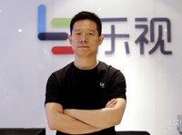 因乐视网IPO财务造假,多位发审委委员被抓 | 10月31日坏消息榜