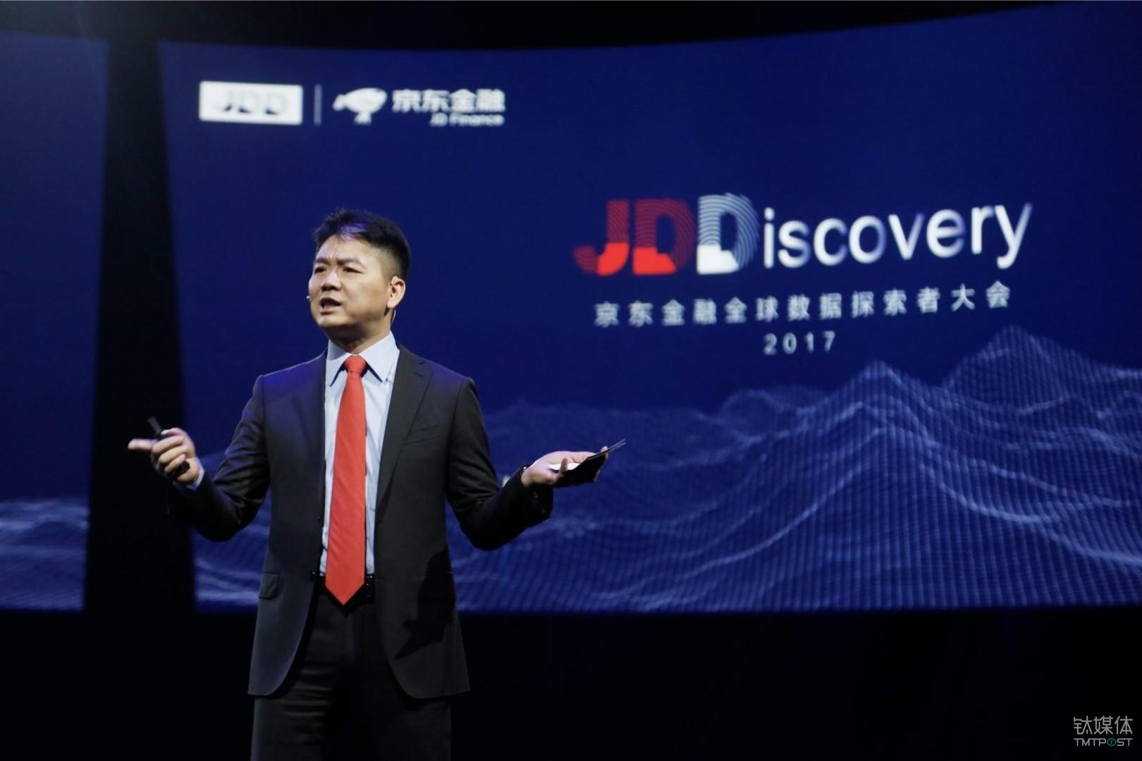 刘强东:京东永远不会成为一个帝国,而要成为生态系统的一部分