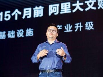 俞永福辞任阿里大文娱董事长,杨伟东接手第一任轮值总裁 | 钛快讯