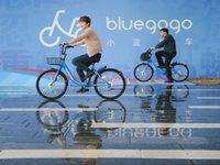 曝小蓝单车团队已解散,人去楼空押金难退 | 11月15日坏消息榜