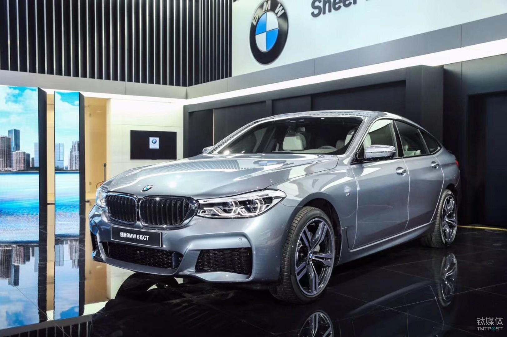 """创新BMW 6系GT正式上市,但宝马不认为它是""""小众化""""车型"""