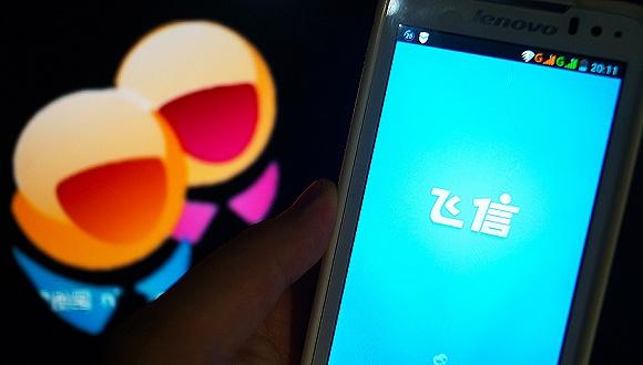 中国移动总用户超8.8亿 ,新版飞信下月启动商用,转向移动办公 钛快讯