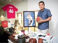 专访刘建宏:付费模式短期内走不通,体育市场还没到收割的阶段