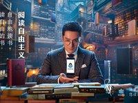 阅文IPO定价55港元,市值近500亿港元 | 钛快讯