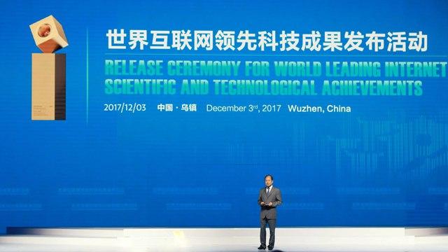 【直击乌镇】华为:2019年推出支持5G的芯片与手机