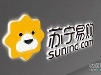 【钛晨报】苏宁减持阿里股票获利32亿,超近三年盈利总和