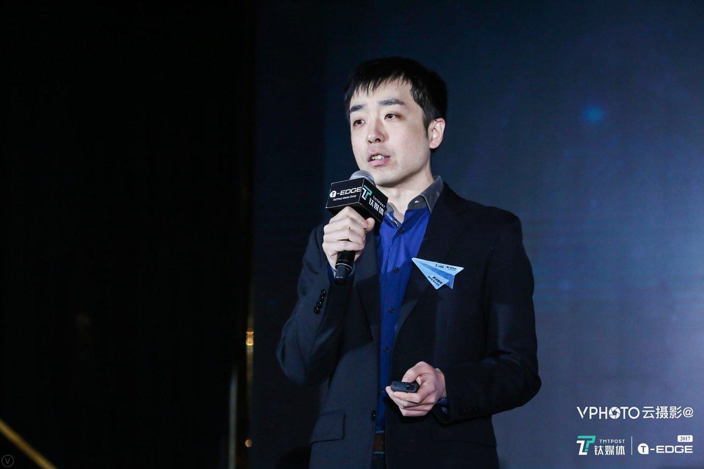 更美创始人及CEO刘迪在2017钛媒体T-EDGE年度国际盛典