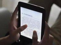 在手机、平板的挤兑下,电纸书如何逆境求生