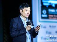 迅雷集团CEO陈磊:未来制造业在向互联网融合中,会加速互联网技术架构趋向去中心化