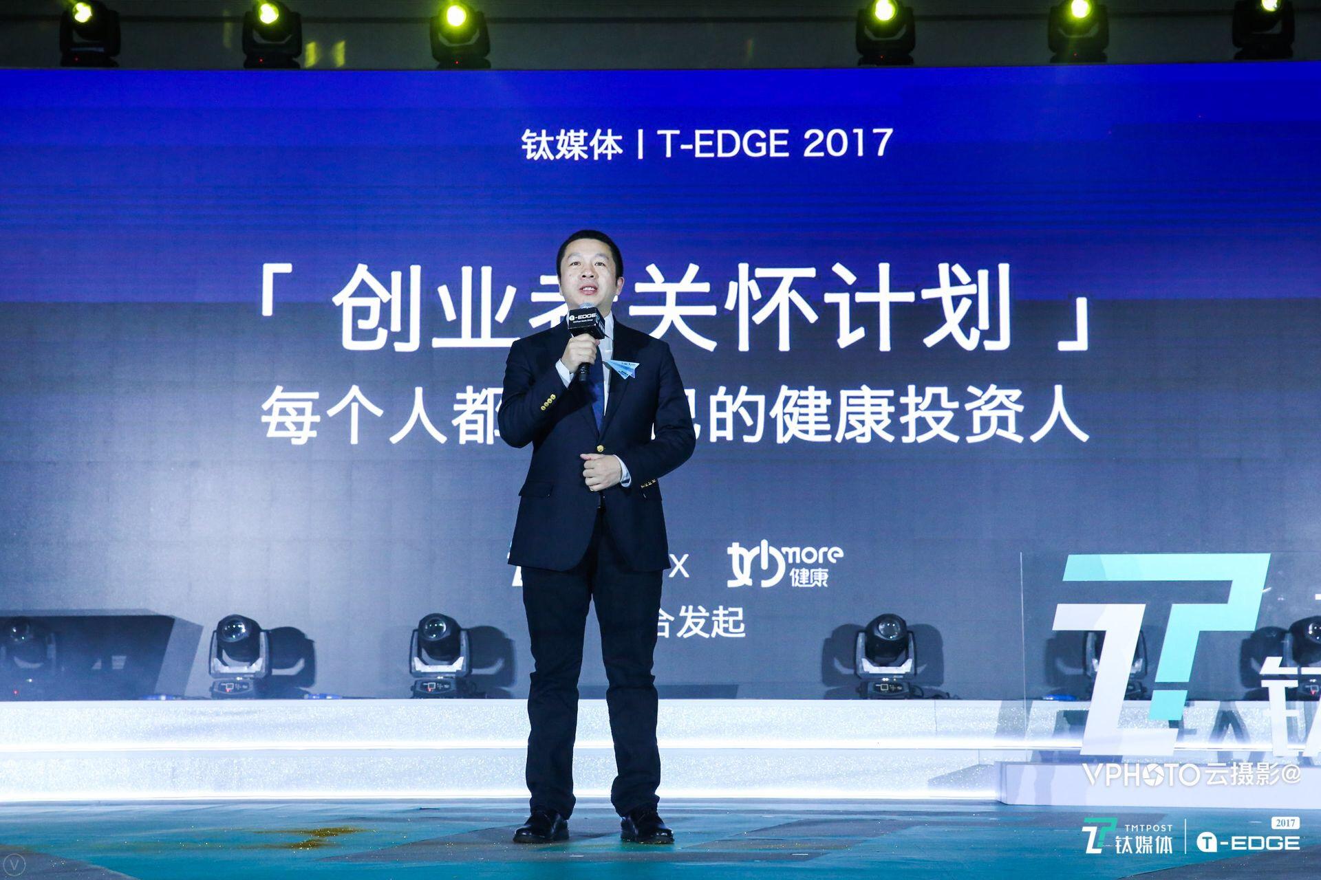 """2018小目标——回归初心,让创业不再""""高危"""""""