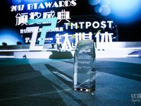 广汽丰田丰云行App荣获2017 「最佳汽车出行云服务」 | BTAwards 2017