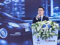 """首汽约车与腾势合作,平台要的服务品质和厂商要的品牌效应可以""""兼得"""""""