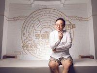 """消息称罗辑思维拟今年登陆创业板,罗振宇回应称万人牛牛""""没有时间表"""""""