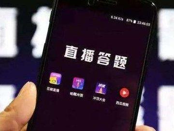 """【钛晨报】UC致歉""""百万傻币""""字样:产品代码中出现笔误"""