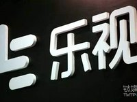 乐视网复牌即跌停,卖单超726万手 | 1月24日坏消息榜