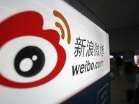 热搜下线五天,微博市值跌去近百亿