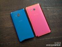 HTC美国市场裁员,已连续10个季度亏损 | 2月24日坏消息榜
