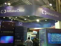 阿里云MWC发布8款云计算AI产品,和微软Azure开始缩小差距 | 钛快讯