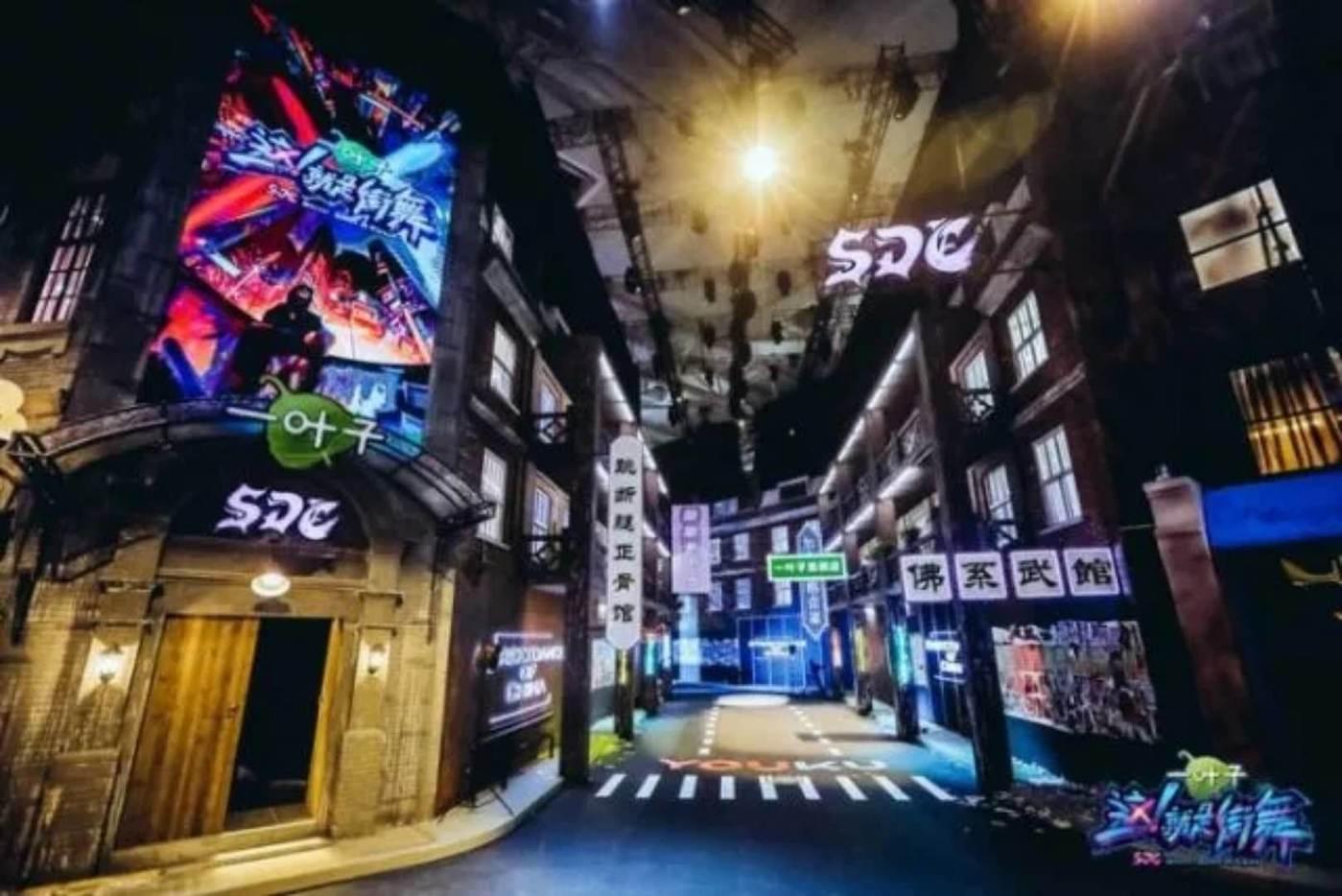 广州骑楼街道