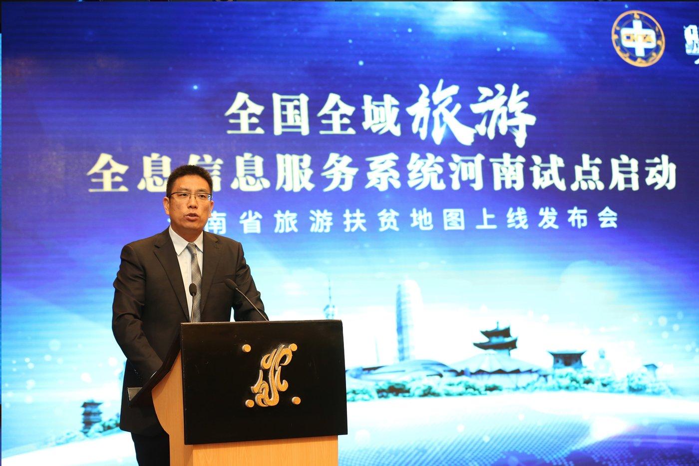 阿里巴巴集团合伙人、高德集团总裁刘振飞