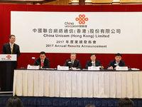 中国联通:希望增加市场份额来增加收入,弥补提速降费的损失