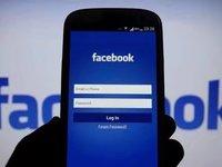 【钛晨报】美国联邦贸易委员会就数据泄露事件调查Facebook