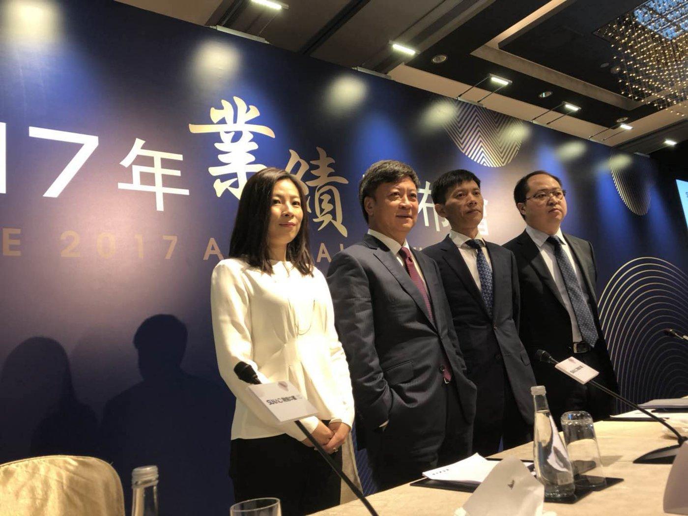 图片来源:凤凰新闻