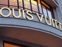 Louis Vuitton更换设计师,潮牌Off-White主理人接任男装艺术总监