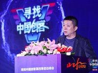 曹国伟谈微博二次崛起:跟短视频分不开,早年投资了秒拍