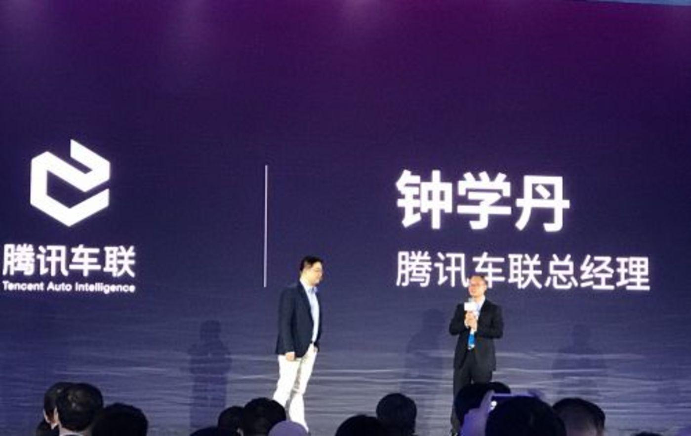 腾讯车联总经理钟学丹(右)