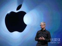 苹果或被韩国反垄断部门处罚:因向运营商转嫁广告成本 | 4月9日坏消息榜