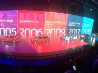 福特发布新一代福克斯,首次搭载Co-Pilot 360™驾驶辅助系统