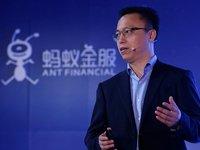 【钛晨报】传华平投资欲参与蚂蚁金服80亿美元融资