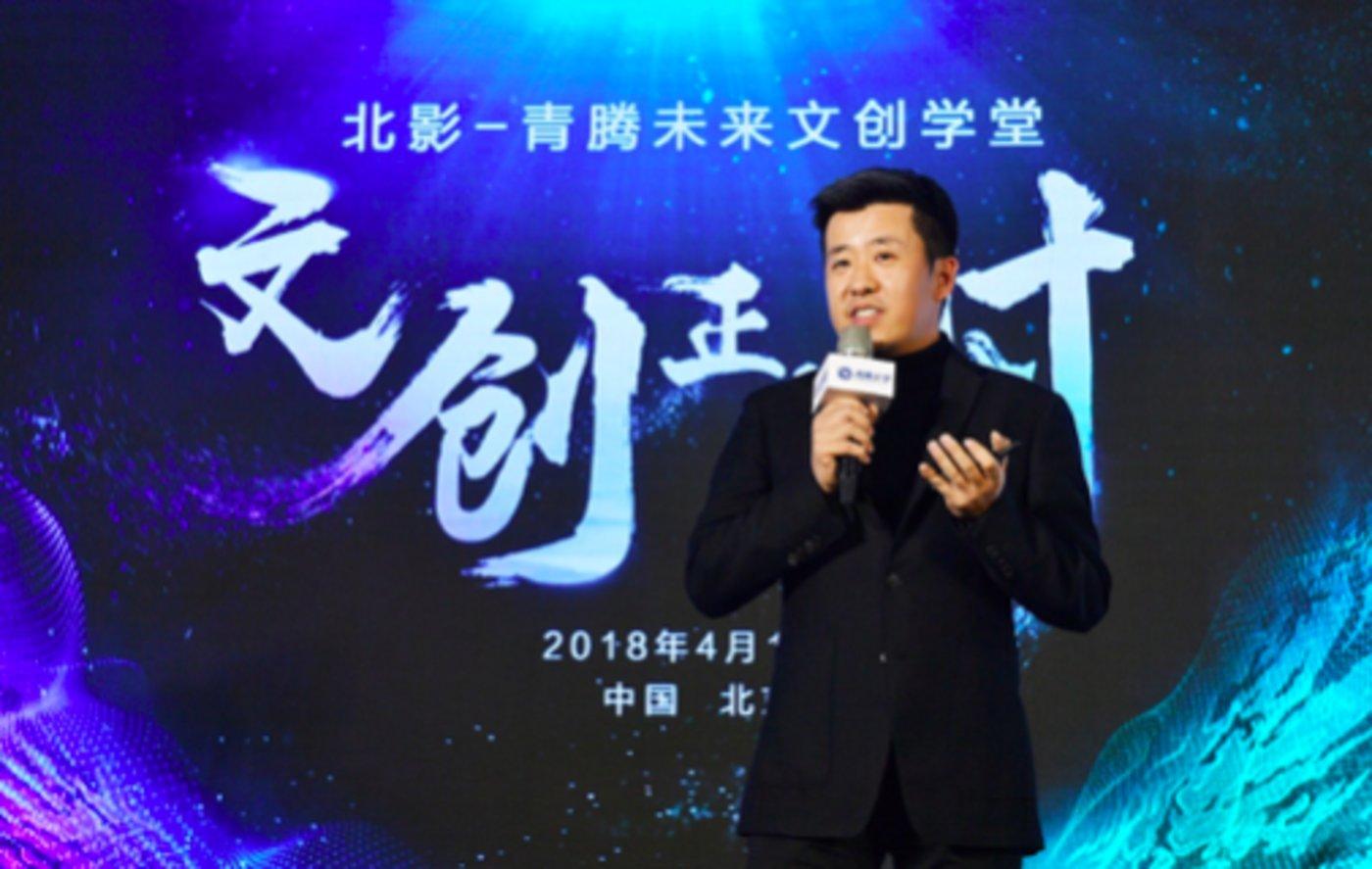 腾讯副总裁林松涛