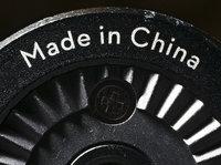中兴缺芯的启示:中国制造从做大到做强所需回答的关键问题