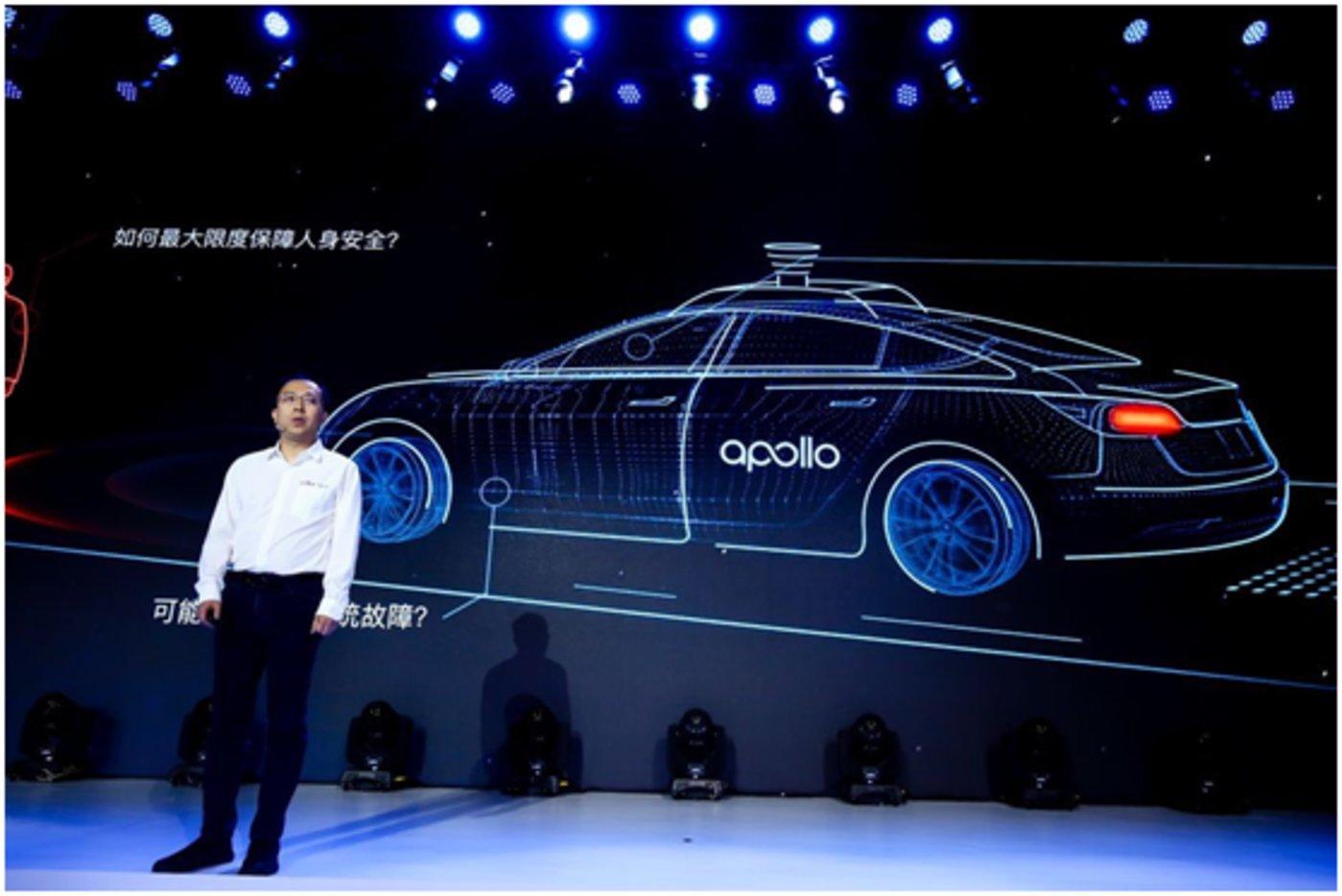 百度副总裁、智能驾驶事业群组总经理李震宇