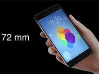 魅族15手机发布:没用刘海屏,圆形指纹Home键撞脸 iPhone