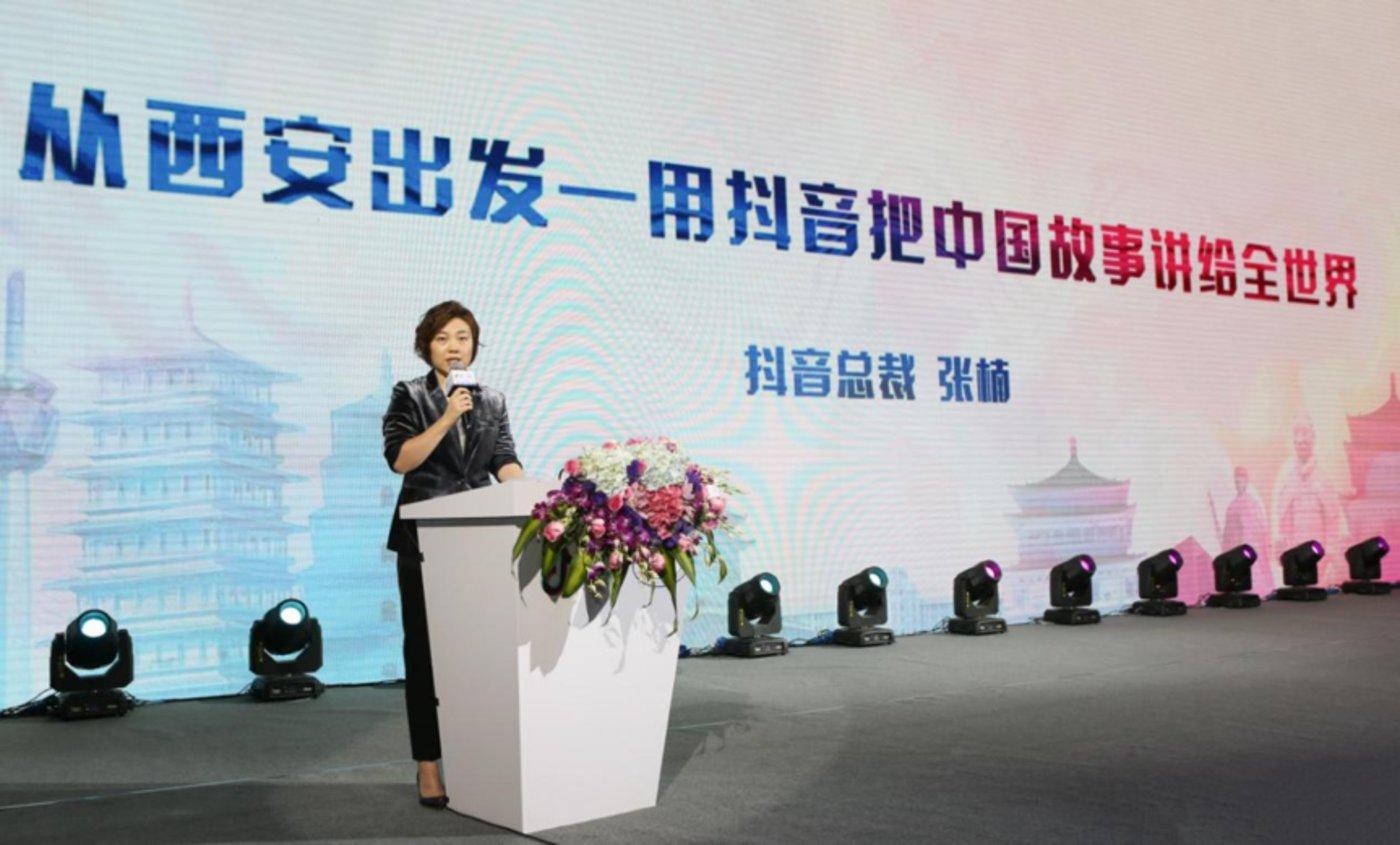 抖音总裁 张楠
