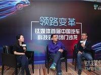 蔚来、江淮已就第二款产品生产签署相关协议 | 钛媒体独家