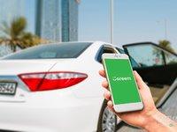 中东打车巨头Careem遭遇网络攻击,千万乘客信息被窃 | 4月24日坏消息榜