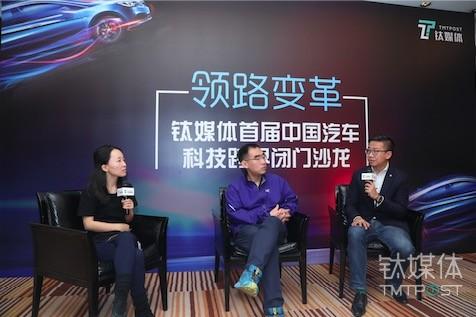 北京车展趋势前沿:新兴造车势力与互联网巨头可以产生怎样的化学反应?