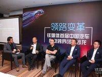 北京车展趋势前沿:智能驾驶和车联网浪潮下,汽车这台「智能终端」还能怎么变?