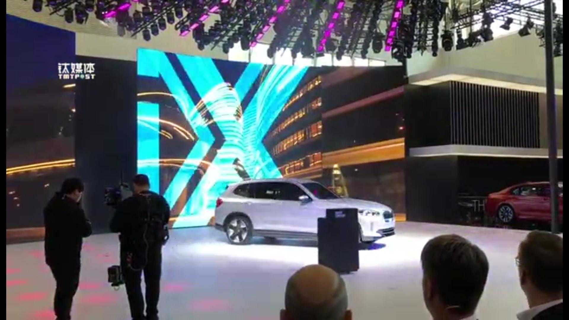 宝马iX3电动概念车首秀 2020年国内量产化