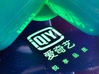 爱奇艺起诉哔哩哔哩擅播《中国有嘻哈》索赔100万 丨 5月23日坏消息榜