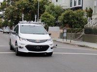 软银22.5亿美元投资通用自动驾驶业务,后者估值暴涨10倍   钛快讯